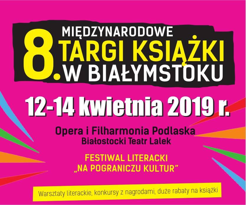 Już wkrótce święto książki w Białymstoku